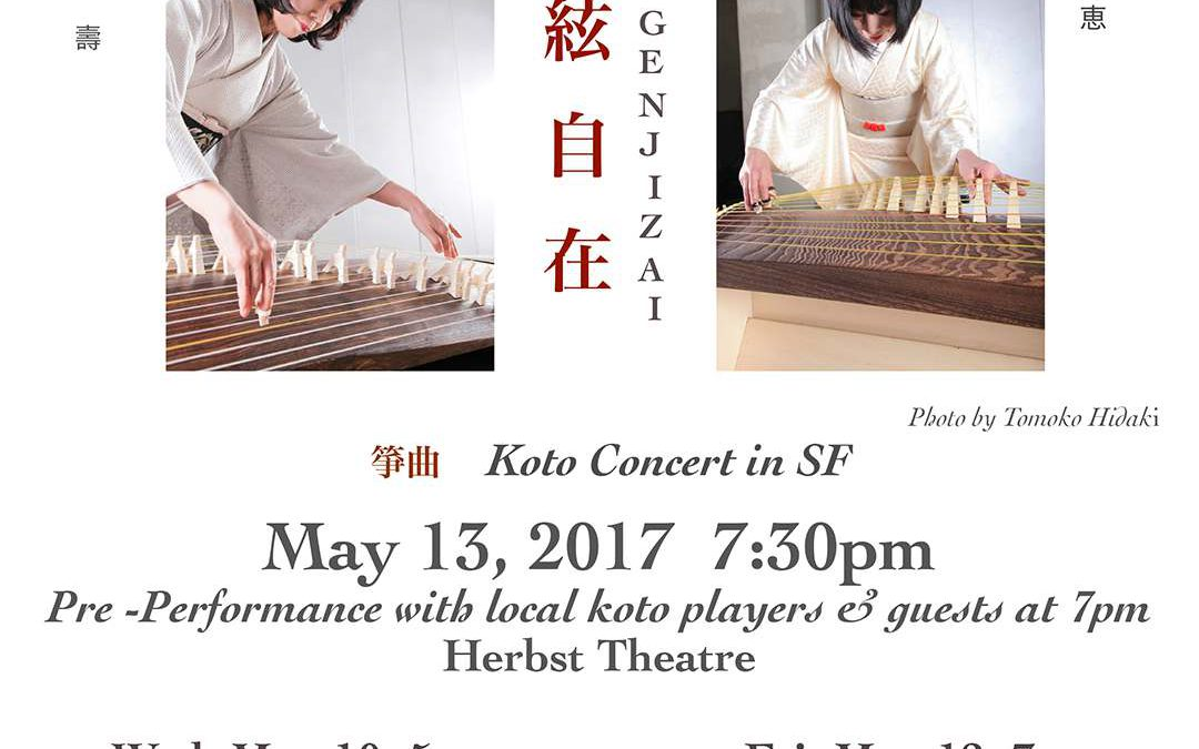 May 13, 2017 Hengenjizai World of Koto Music