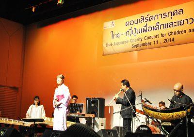 Thailand Culture Centre, Bangkok - 2014