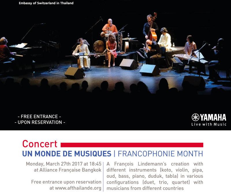 March 27, 2017 Un Monde de Musique