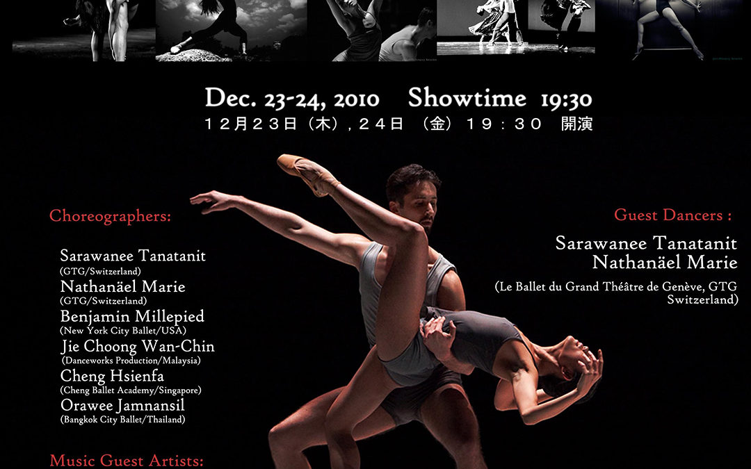 December 23-24, 2010 Bangkok City Ballet Comtemporary Performance 2010