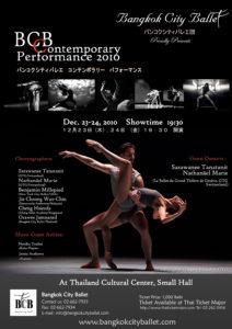 bkk-city-ballet