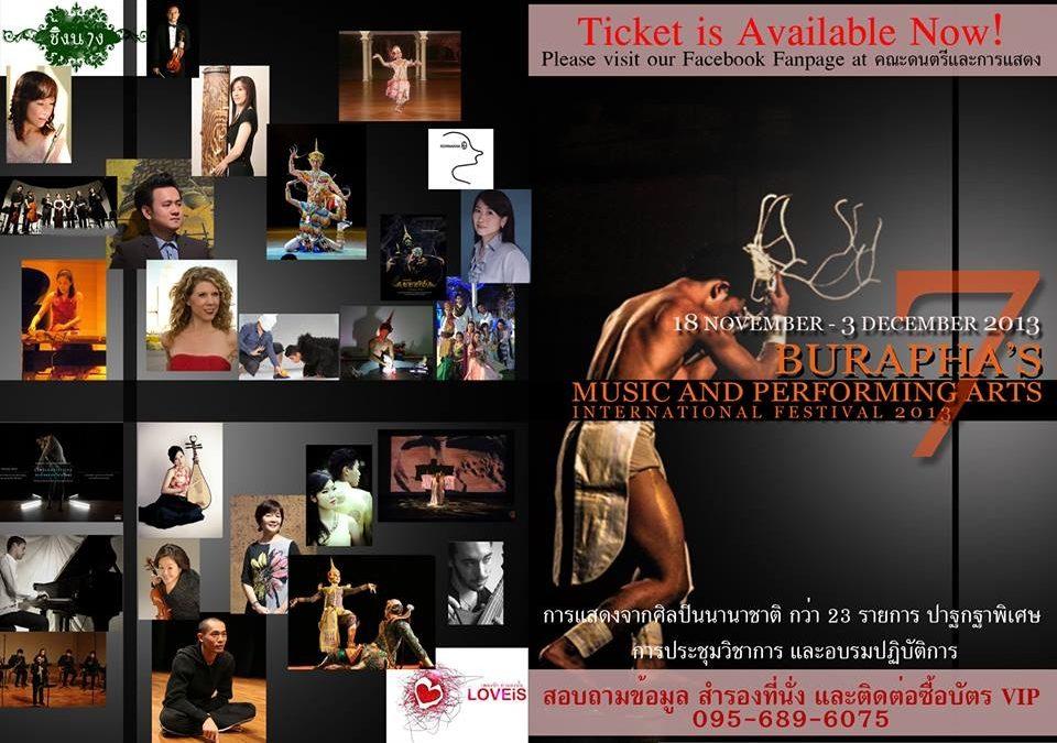 November 18 – December 3, 2013  Music and Performing Arts International Festival 2013
