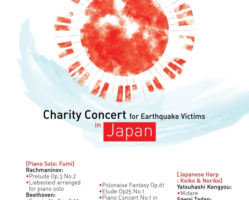 May 7, 2011  Charity Concert for Earthquake Victims in Japan