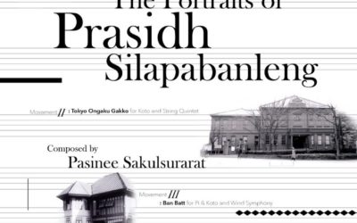 June 15, 2017 The Portrait of Prasidh Silapabanleng
